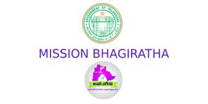 Mission Bhagiratha